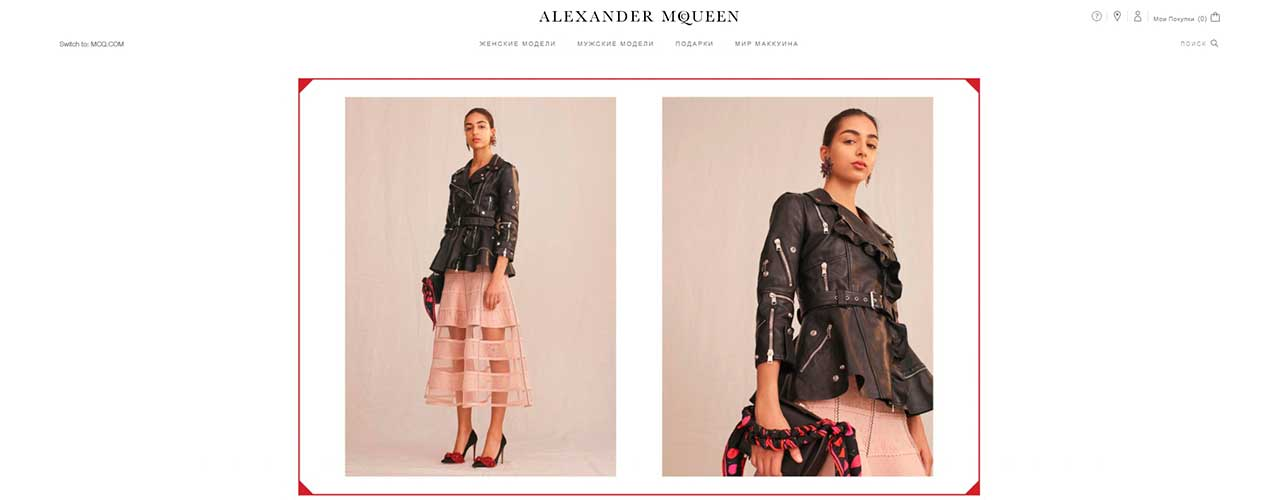 Product and price scraper for Alexander McQueen online store