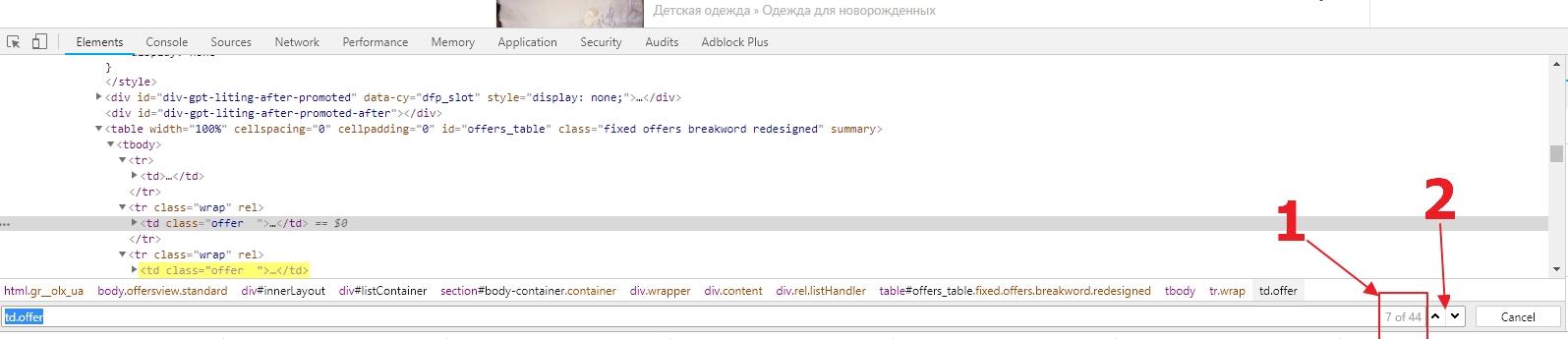 OLX: Checking CSS selector