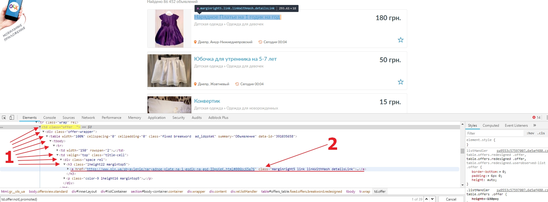 OLX: Finding links to the ad pages